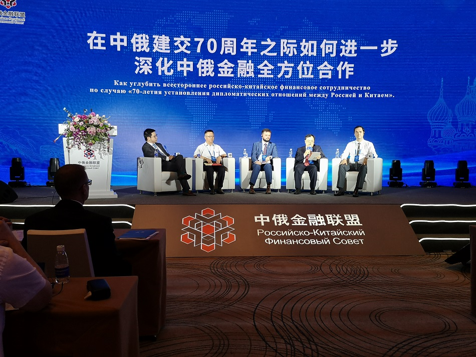 RCFC Forum for cooperation and mutually advantageous development